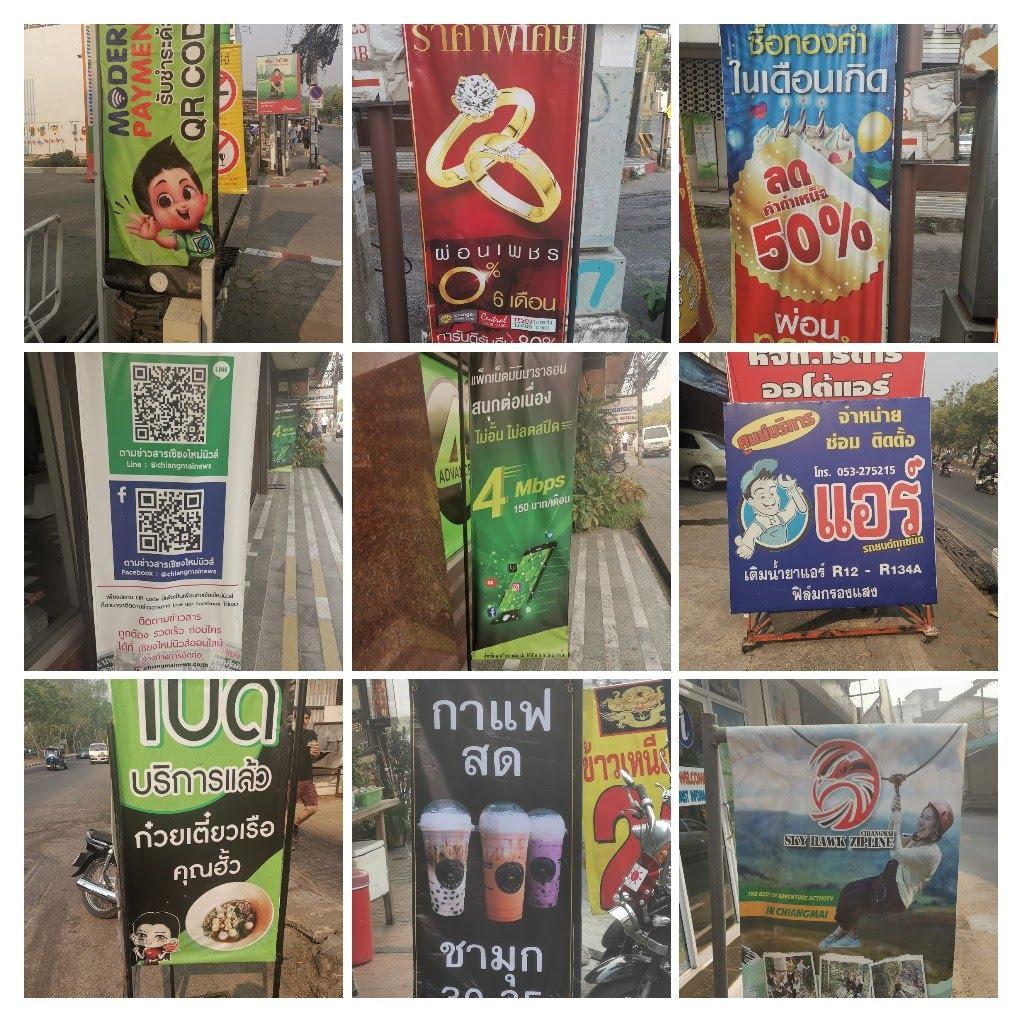 La pub à Chiang Mai