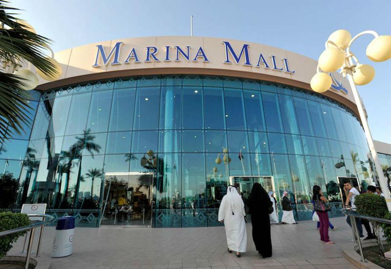 Le Marina Mall