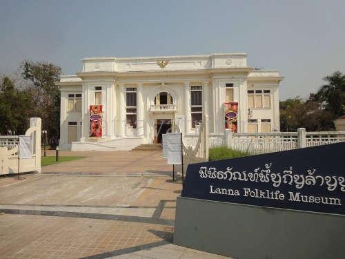 Musée Lanna Folklife