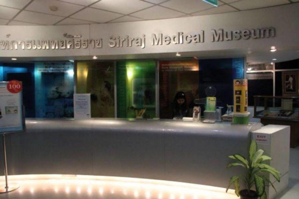 Bangkok :Le musée médical Siriraj