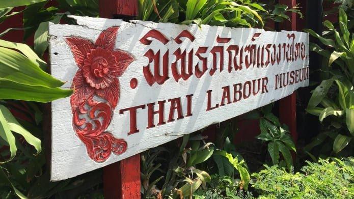 The Thai Labour Museum