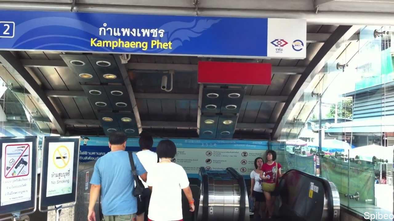 metro train bangkok